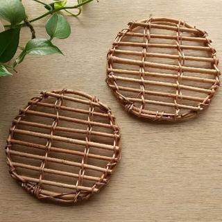 【新品】柳トレー 丸型 鍋敷き2枚セット