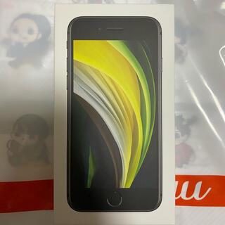 iPhoneSE2 第2世代 ブラック 64GB