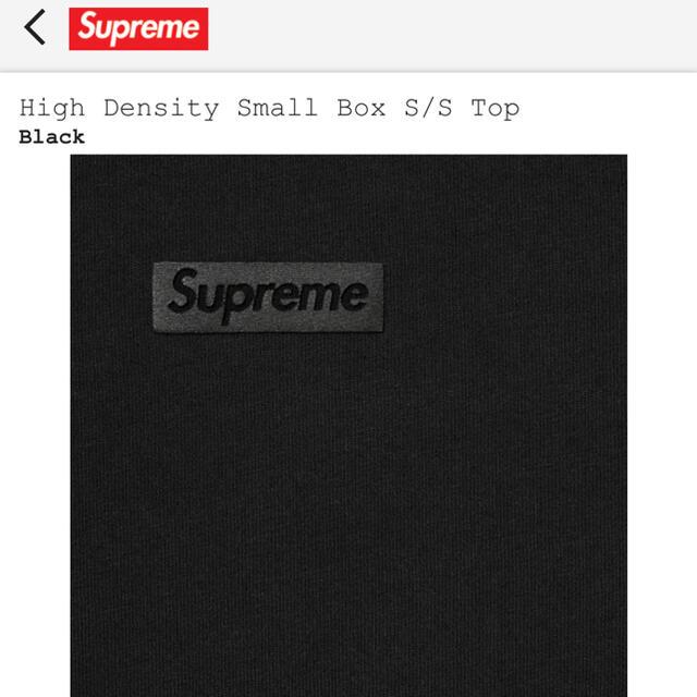 Supreme(シュプリーム)の【本日終了】Supreme High Density Small Box Top メンズのトップス(Tシャツ/カットソー(半袖/袖なし))の商品写真