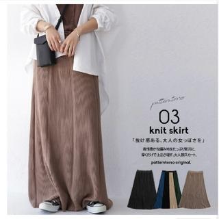 アンティカ(antiqua)の日曜日SALE♥【antique】ニットスカート ブラック(ロングスカート)