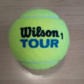 ウィルソン(wilson)のWilson硬式テニスボール ウィルソン 新品(未使用)1個(ボール)