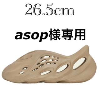 アディダス(adidas)の26.5cm ADIDAS YEEZY FOAM RUNNER  OCHRE(サンダル)