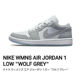 NIKE - WMNS AIR JORDAN 1 LOW エアージョーダン 23.5cm