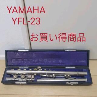 ヤマハ(ヤマハ)のYAMAHA フルート YFL_23(フルート)