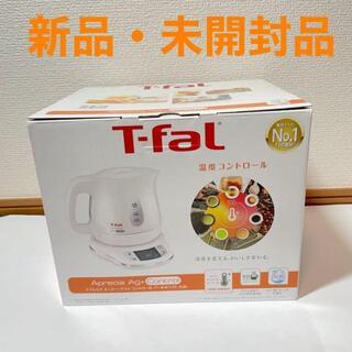 T-fal - T-fal 電気ケトル 0.8L パールホワイト KO6201JP