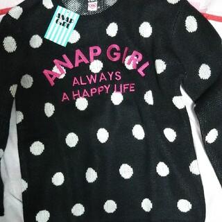アナップ(ANAP)のアナップガール ドットジャガードセーター(ニット/セーター)