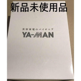 ヤーマン(YA-MAN)の★新品★ヤーマン YA-MAN HRF10T RF 美顔器 ボーテフォトプラス(フェイスケア/美顔器)