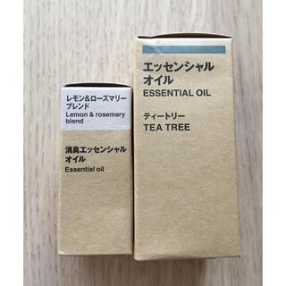MUJI (無印良品) - 【新品未使用】無印良品エッセンシャルオイル 消臭エッセンシャルオイル 2本セット