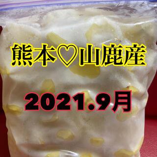 生産量西日本一 熊本 山鹿 むき栗(野菜)