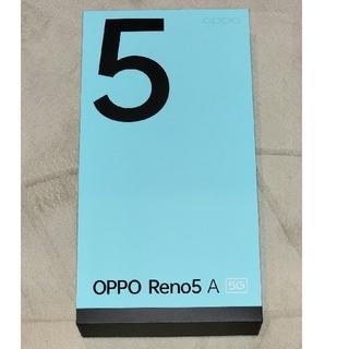オッポ(OPPO)のOPPO Reno5A 5G シルバーブラック【SIMフリー版】(スマートフォン本体)