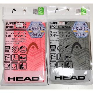 ヘッド(HEAD)のHEAD スーパークール スポーツタオル2枚セット クールタオル抗菌消臭 ゴルフ(タオル/バス用品)