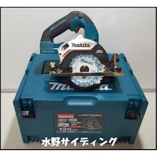 本体+ケース マキタ 18V 充電式マルノコ HS474DZ  鮫肌チップソー