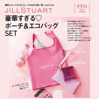 JILLSTUART - ゼクシィ 6月号付録 ポーチ&エコバッグ