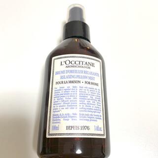 ロクシタン(L'OCCITANE)のロクシタンリラクシング ピローミスト(アロマスプレー)