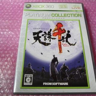 エックスボックス360(Xbox360)のXBOX360   天誅 千乱 プラチナ ⇒「送料無料 」(家庭用ゲームソフト)