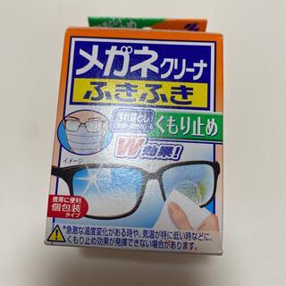 小林製薬 - メガネクリーナー くもり止め