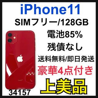アップル(Apple)の【A】iPhone 11 (PRODUCT)RED 128 GB SIMフリー(スマートフォン本体)