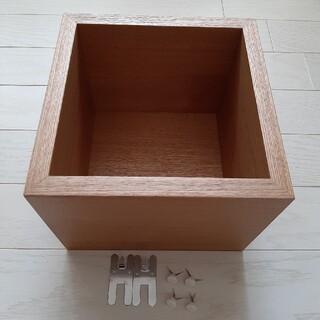 ムジルシリョウヒン(MUJI (無印良品))の壁に付けられる家具 箱 オーク材(棚/ラック/タンス)