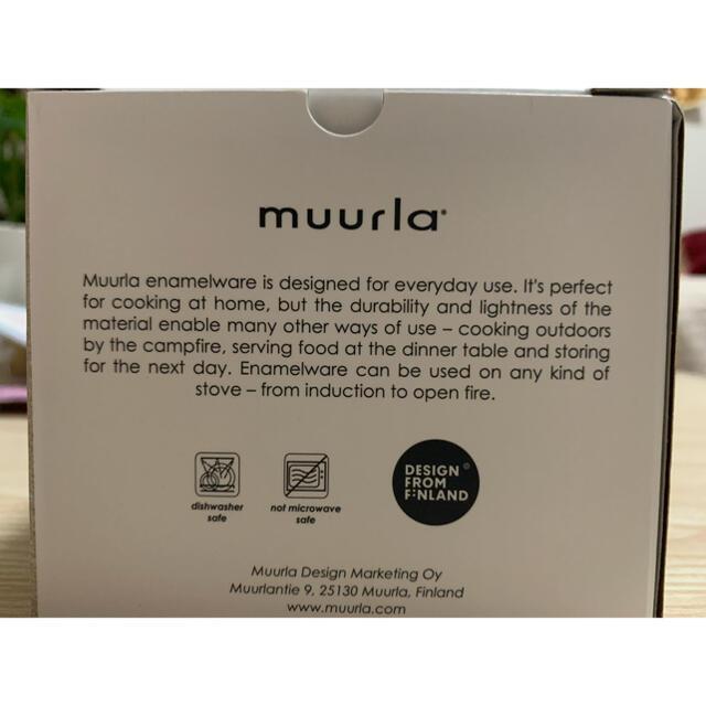 マグカップ インテリア/住まい/日用品のキッチン/食器(グラス/カップ)の商品写真