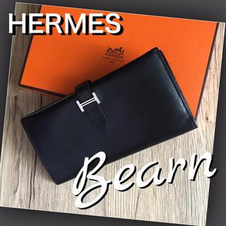 Hermes - 【鑑定済み】HERMES 財布/ベアン 長財布 ブラック