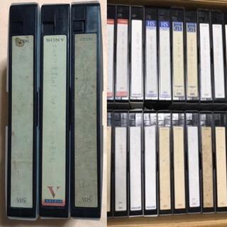 【大量購入歓迎】3本セット 中古 VHS ビデオテープ ジャンク