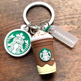 Starbucks Coffee - スターバックス☆フラペチーノ☆キーホルダー