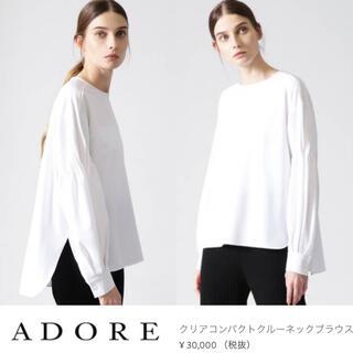 ADORE - 【タグ付き未使用】アドーア⭐️定価33000円 クルーネック デザインブラウス