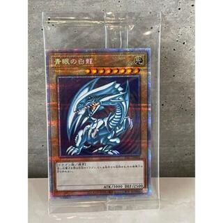 コナミ(KONAMI)の青眼の白龍 ブルーアイズ・ホワイトドラゴン プリズマシークレットレア(シングルカード)