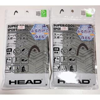 ヘッド(HEAD)のHEAD スーパークール スポーツタオル2枚セット クールタオル抗菌消臭 ゴルフ(トレーニング用品)