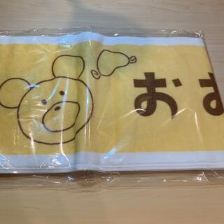 ノギザカフォーティーシックス(乃木坂46)の乃木坂46 大園桃子 マフラータオル 3枚 新品未使用(アイドルグッズ)