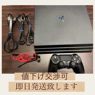 PlayStation4 - PS4 PRO CUH-7200B 本体1TB おまけ付き 多少の値下げ考えます