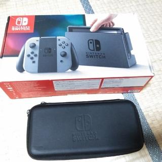 Nintendo Switch - Nintendo Switch 本体一式ケース付き!