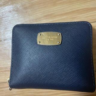 マイケルコース(Michael Kors)のマイケルコース 折り畳み 財布(折り財布)