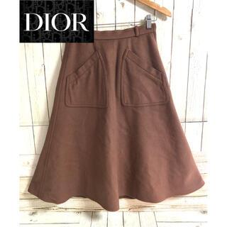 クリスチャンディオール(Christian Dior)の⭐️Chistian Dior 綺麗なAラインのセレブリティーなスカート⭐️(ひざ丈スカート)