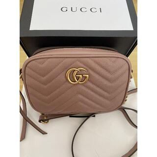 Gucci - GGマーモント キルティングスモールショルダーバッグ
