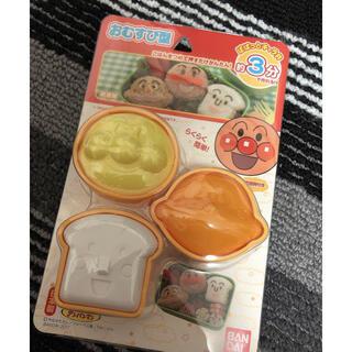 バンダイ(BANDAI)の新品 アンパンマン おむすび型(弁当用品)