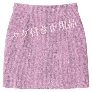 エイミーイストワール(eimy istoire)のeimy♡シンプルツイードミニスカート(ミニスカート)