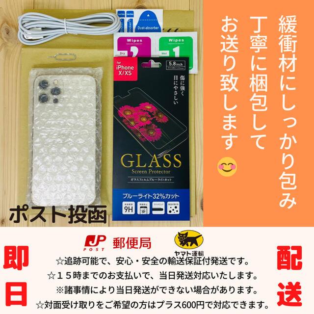 Apple(アップル)の【新品】iPhone XR Black 128 GB SIMフリー 本体 スマホ/家電/カメラのスマートフォン/携帯電話(スマートフォン本体)の商品写真