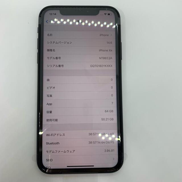 Apple(アップル)の【新品】【100%】iPhone XR Black 64 GB SIMフリー スマホ/家電/カメラのスマートフォン/携帯電話(スマートフォン本体)の商品写真