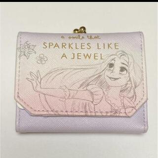 ディズニー(Disney)のディズニー ラプンツェル財布 財布 (財布)