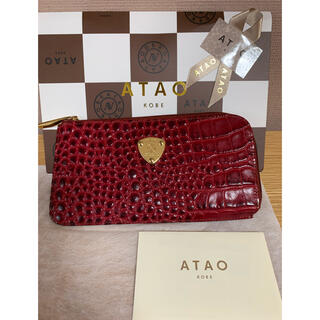 アタオ(ATAO)のATAO  スリモクラッシー ルビー(財布)