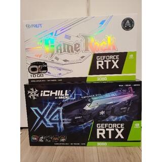 RTX 3080 非LHR版 2台