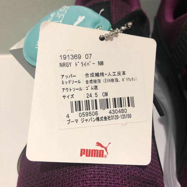 PUMA(プーマ)のプーマ レディースランニングシューズ 24.5cm(新品・未使用・箱あり) スポーツ/アウトドアのランニング(シューズ)の商品写真