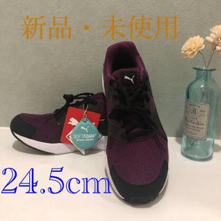 PUMA - プーマ レディースシューズ 24.5cm(新品・未使用)