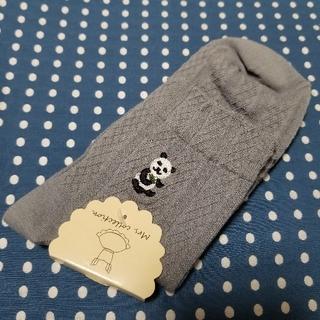 パンダ刺繍ソックス