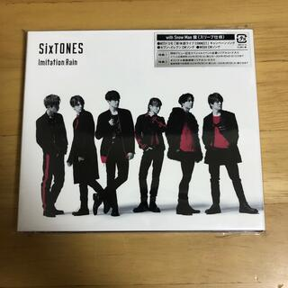 Johnny's - SixTONES Imitation Rain with Snow Man 盤