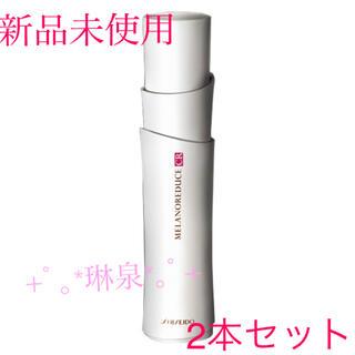SHISEIDO (資生堂) - 新品未使用 2本セット‼︎ 資生堂 ハク HAKU 美白美容液