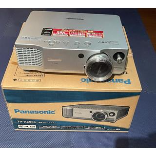 パナソニック(Panasonic)のPanasonic プロジェクターTH-AE900(プロジェクター)