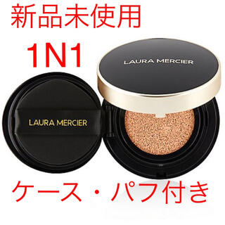 laura mercier - 新品 ローラメルシエ  クッションファンデーション ケース付き 1N1 人気色