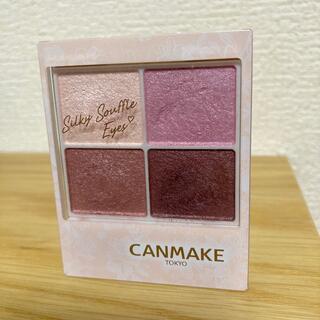 CANMAKE - キャンメイク シルキースフレアイズ 05